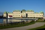 Wien Schloss Belvedere 2017 © Rena Hackl fotografiert